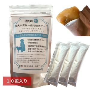鹿肉健康ジュレ銀パック10包入り/鹿肉ペットフード/犬猫用おやつサプリメント