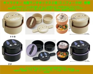 Bento Box Round shape Lunch Box 2 Steps Mini Fork Each Type