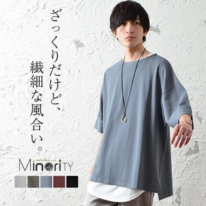 Heavy Weight boat Neck Big Half Length Mino