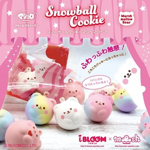 Snow Ball Cookies Marshmallow Broom Squeeze squishy