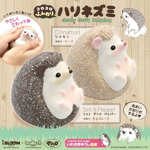 Funwari Hedgehog 2 type Broom Squeeze squishy