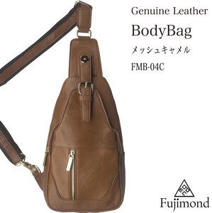 Fuji Genuine Leather Body Bag Mesh Camel