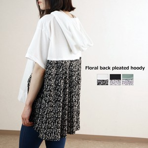 [2021 New Product] Floral Pattern Bag Pleats Food Pullover myke