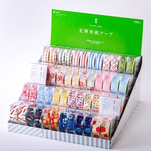 Yuzen Japanese Paper Tape Yuzen Tools/Furniture Set