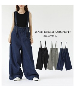 Casual Denim Overall Suspender Attached Bottom