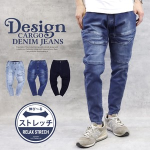 Tapered Pants Stretch Denim Cargo Pants Men's