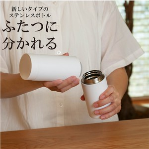 【マルチーボ】 ステンレスボトル  水筒