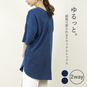 [2021 New Product] Indigo Jersey Stretch 2-Way Henry Neck Pullover myke Loungewear