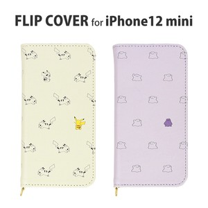 Pocket Monster iPhone Flip Cover