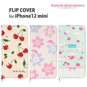Sanrio Character iPhone Flip Cover