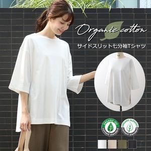 オーガニックコットン7分袖ボートネックTシャツ