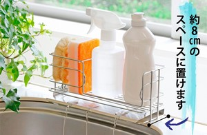 Diagonally Tray Detergent Sponge Rack