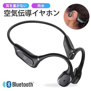 20 Air Earphone Headphone Sport Bluetooth Treble