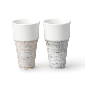Gold And Silver Brush Painting Pair Cups