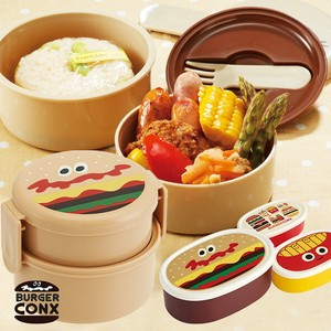 Burger Konku Hamburger Round shape Lunch Box Antibacterial Sticker Food Container 3P Set