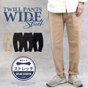 wide pants Stretch Twill Color Pants Leisurely Men's