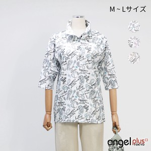 [2021 New Product] Alphabet Print Paisley Attached Shirt