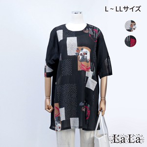 [2021 New Product] LL Patchwork Japanese Pattern Tunic 5P