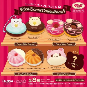 Rich Donut Collection Broom Squeeze squishy