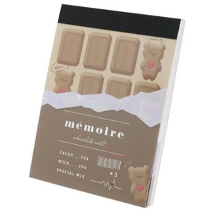 Memo Pad KAWAII Mini-Mini Memo Pad Chocolate