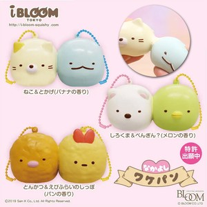 Friendly Sumikko gurashi Broom Squeeze squishy