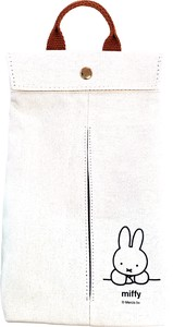 Miffy Mask Stocker Ivory