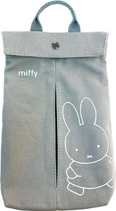 Miffy Mask Stocker Gray