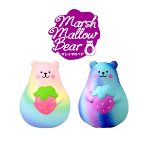 Marshmallow Galaxy Rainbow Broom Squeeze squishy