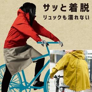 【特別プライス☆】防水ブランケット付きバッグインレインジャケット【即納】レインウェア