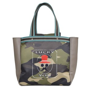 Tipi Cow Leather Flap Attached Tape Camouflage Bag