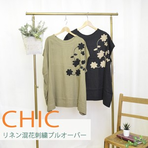 20 Flower Chain Embroidery Hemp rayon Pullover