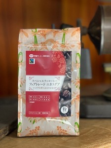 フェアトレードコーヒー ニカラグア180g粉