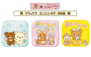 Rilakkuma Mini Towel Hand Towel Handkerchief Towel Mini Towel