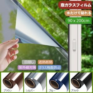 窓ガラスフィルム 幅90cmx長さ200cm マジックミラーフィルム 目隠しシート UV紫外線カット ガラス飛散防止
