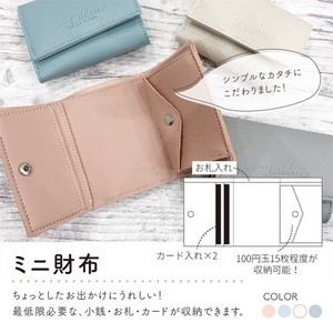 Mini Wallet Wallet Wallet Ladies Men's Mini Wallet type Local Minimum Palm Three