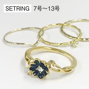 ニッケルフリー 真鍮リング 4点 SETRING | セットリング | リングセット | NS001