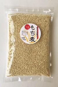国産 もち麦 1kg
