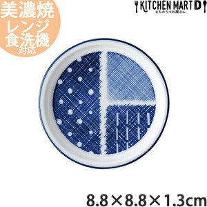 Checkered Pattern Condiment Plate Made in Japan Mino Ware Pottery