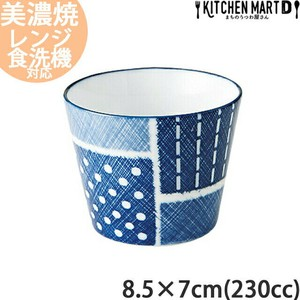 Checkered Pattern Cup Made in Japan Mino Ware Pottery