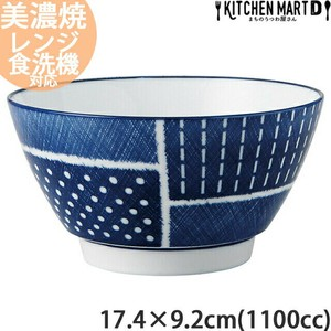 Checkered Pattern Donburi Bowl 100 Made in Japan Mino Ware Pottery