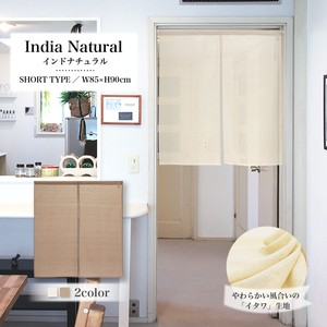 Japanese Noren Curtain India Natural 100% Plain Cosmo