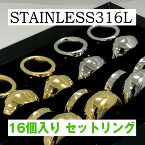Attached Case 16 Pcs RING Set Ring Ring Set