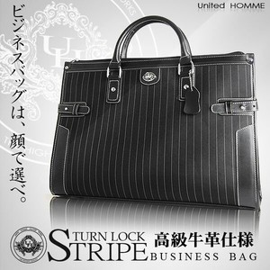 Stripe Specification Business Bag 216 Brief Case
