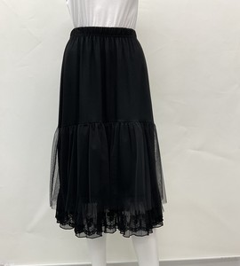 [2021 New Product] Lace Long Petticoat