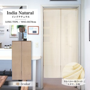 Japanese Noren Curtain India Natural 100% Plain Long Cosmo