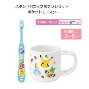 Stand Cup Toothbrush Set Pocket Monster SKATER B5
