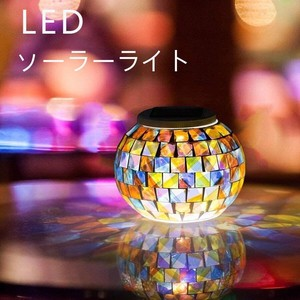 LED Light Mosaic Glass Ball Garden Light