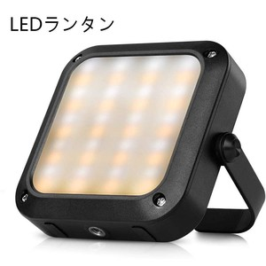LED Lantern Charging Type Camp Lantern Outdoor Good Light