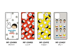 Miffy Square Glass Case iPhone