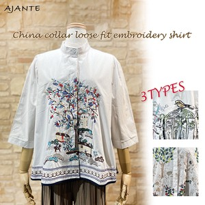 20 China Color Leisurely Embroidery Shirt